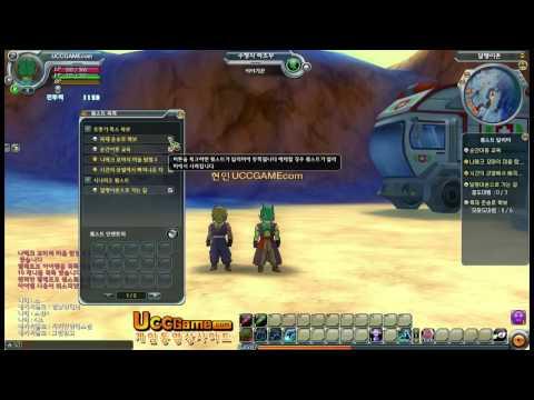HD Dragonball Online User Interface Video