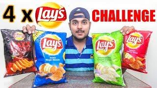 Lays Potato Chips Eating Challenge India | Food Challenge India