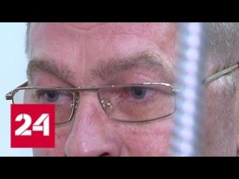 Дело вице-президента ОАК: куда приземлились бюджетные деньги - Россия 24