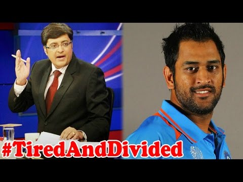 Politics In Cricket | Tired And Divided Indian Cricket Team? : The Newshour Debate (22nd June 2015)