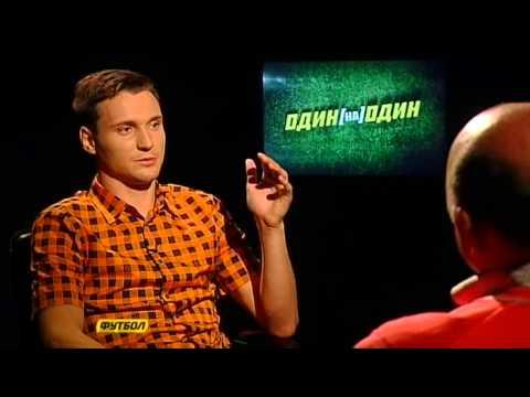 «Один на Один с Гамулой»: Денис Олейник