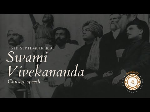 Swami Vivekananda Chicago Speech On 15th September,1893 video