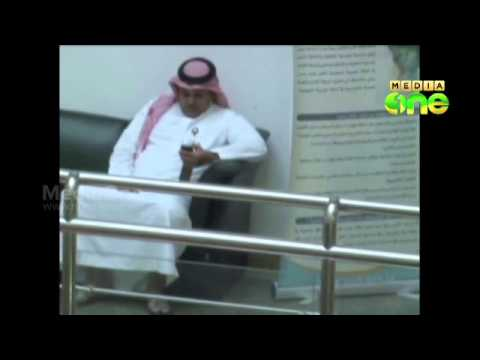 Coronavirus mortality rate reaches 340 cases in Saudi Arabia