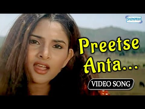Hot Kannada  Song - Preetse Anta  - from Excuse Me