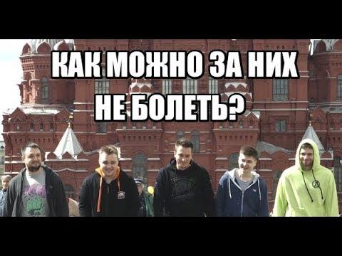 ИСТОРИЯ VIRTUS.PRO / ЛУЧШАЯ КОМАНДА В ИСТОРИИ