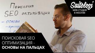 Продвижение сайта на пальцах размещение статей в Белёв