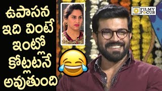 Ram Charan Making Fun of Upasana Fish Curry in Vinaya Vidheya Rama Movie Shoot