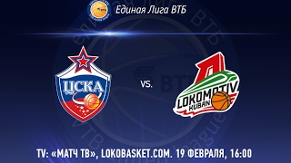 CSKA vs Lokomotiv Kuban. VTB United League. Full game 19.02.2017