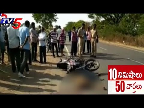 10 Minutes 50 News | 5th May 2018 | TV5 News