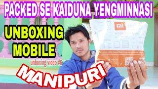 Unboxing for redmi y2 [MANIPURI] || Packed se kaiduna yengminnasi