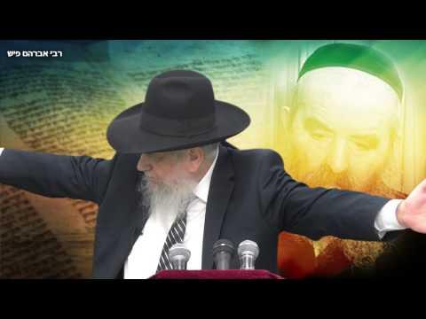 סיפורי צדיקים: רבי אברהם פיש - הרב הרצל חודר HD