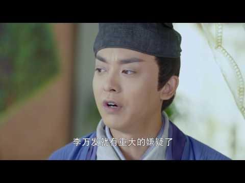 陸劇-醫館笑傳S2