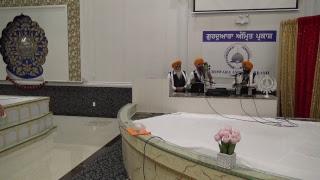 Gurdwara Amrit Parkash