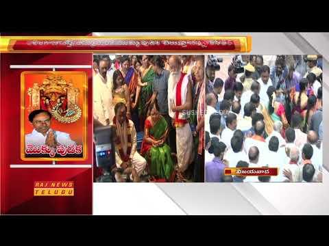 CM KCR LIVE | KCR Visits Vijayawada Durga Temple | Raj News