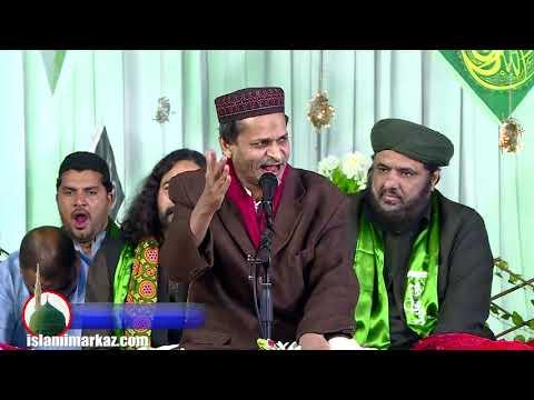 Janab Zulfiqar Ali Naqshbandi | Jashn-e-Milad un Nabi SAWW 1441/2019