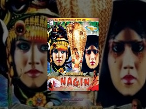 Zehreeli Nagin│Full Hot Movie