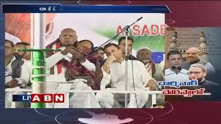 Congress Senior Leader Rosaiah Speech At Rajiv Gandhi sadbhavana Yatra | Charminar