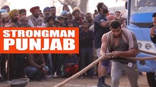 Raw power-  Strongman Punjab