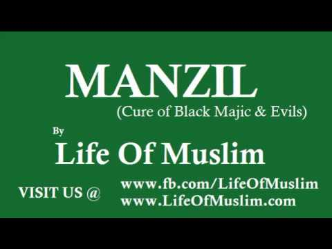 Dua E Manzil - Manzil Dua Cure for Black Magic & Evils (Complete)