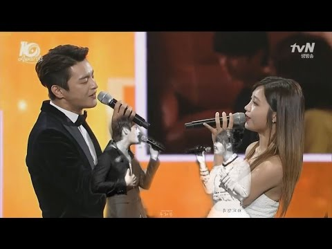"【fmv】2012&2016 ""all For You"" Eunji & Seo In Guk"