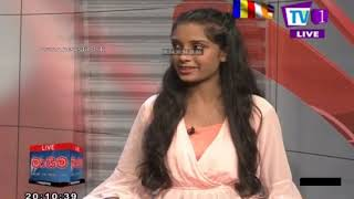 Maayima TV1 12th May 2019