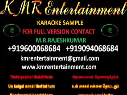 Kannoram Kathal Vanthal - Naan Mahan Alla (video Karaoke) Tamil Karaoke By Kmr Entertainment video