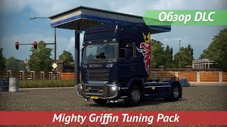 [ETS 2] Обзор Mighty Griffin Tuning Pack