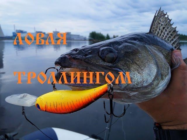 тверская область рыбалка с лодки