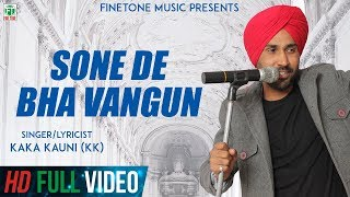 Sone De Bha Vangun (Full Video) | Kaka Kauni | Latest Punjabi Song 2019 | Finetone Music