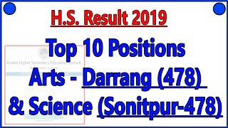 HS Result Top 10 Position Arts & Science // Education For Assam