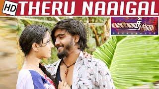 Theru Naaigal - Vannathirai Movie Review | Hari Uthraa, Appukutty | Kalaignar TV