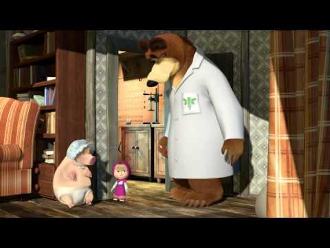 Маша и медведь 30. Витамин роста