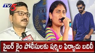 Cybercrime Additional DGP Raghuveer About YS Sharmila Complaint