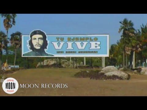 Лавика - Che Guevara (Hasta siempre)
