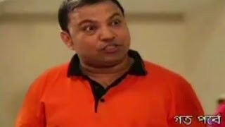 Bangla Natok Karsaji Part 27 ( নাটক কারসাজি পর্ব - ২৭ )