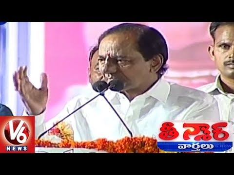 CM KCR Lays Foundation Stone For Gattu Lift Irrigation Project In Gadwal | Teenmaar News