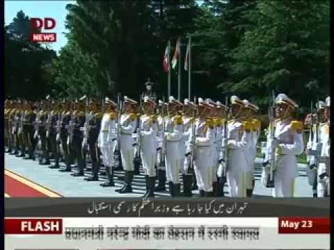 PM Modi accorded ceremonial welcome in Tehran