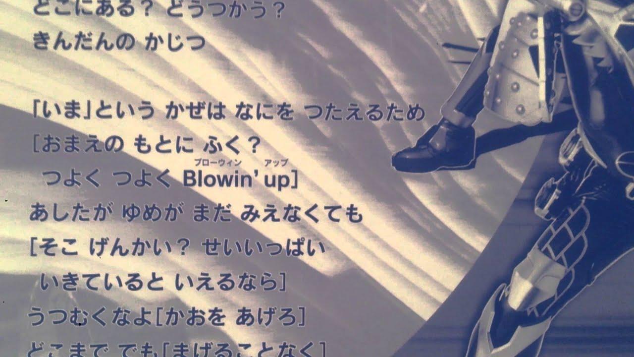 仮面ライダー鎧武/ガイムの画像 p1_34