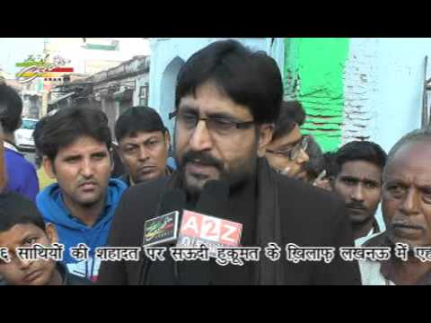 Protest Against the Execution Ayatollah Shaikh Baqir Al-Nimr By Saudi Kingdom At Lucknow