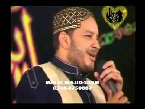 Asan Preet Hazoor Naal By Shahbaz Qamar Fareedi Wazirabad video
