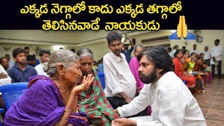 Pawan Kalyan Real Nature | JanaSena Party  Pawan Kalyan interaction with Uddanam Kidney Patients