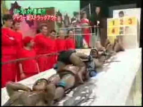 Strip The Girl Japanese