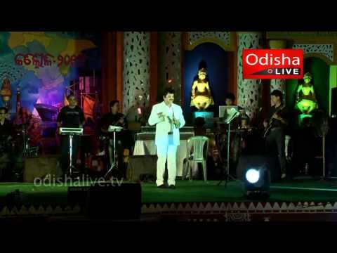 Odhani Ke Rang Pila - Udit Narayan - Bhojpuri - HD