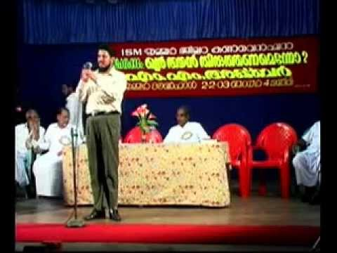Quran Thiruthanamenno ? - Sneha Samvadam (thrissur Prg) - Mm Akbar video