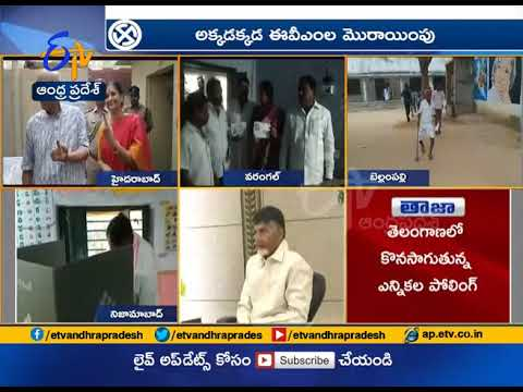Everyone Must And Should Use Your Vote For Society | CM Chandrababu