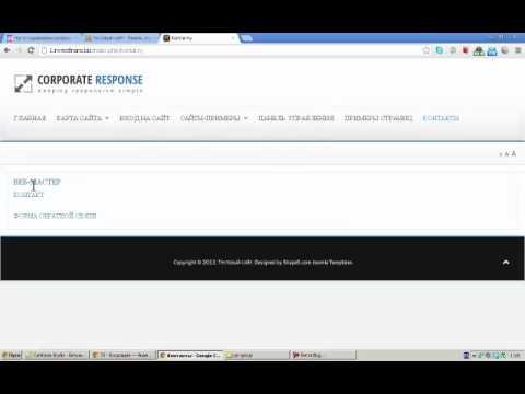 Как быстро создать самому сайт на Joomla 2.5. Урок 4 из 6: Структура сайта. Меню. Контент