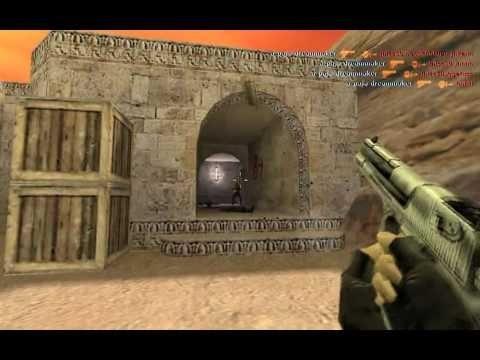 Как сделать хорошую стрельбу на сервере кс 16 - ФоксТел-Юг