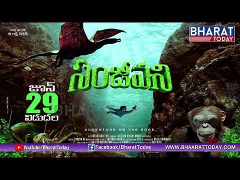 Sanjeevani Movie Review | Huge Response To Sanjeevani Movie | Telugu Latest Movie | Bharat Today