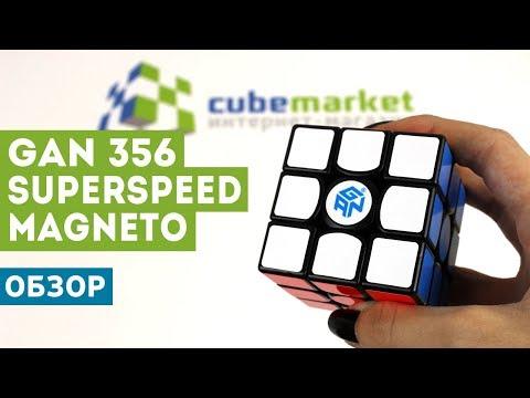 Обзор невероятного кубика 3x3 - GAN Air SM!