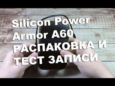 Silicon Power Armor A60, распаковка и тест скорости